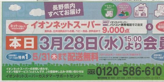 CCF20120331_00000