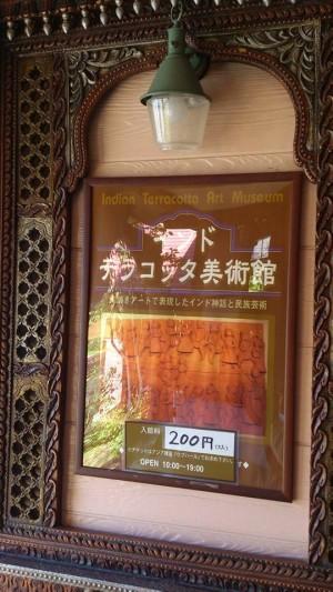 04_museum