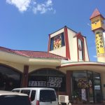 三角屋根に黄色い顔の塔が目印!すぐにわかるはず。