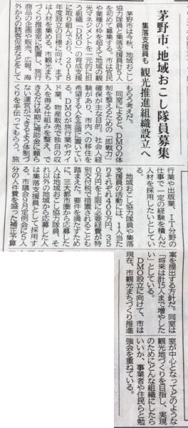 newspaper-s